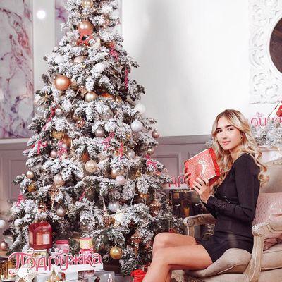 7 Pretty Christmas Stockings ...