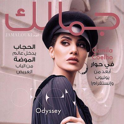 Natalie Portman Interview- April Issue of Marie Claire Magazine
